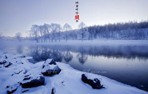 【内蒙古图片】典藏大片 想看雪?当然要去呼伦贝尔!