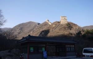 【延庆图片】古长城初冬印象