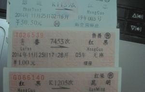 【盘县图片】2014年11月滇东北黔西火车之旅。