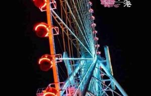 越南娱乐-Sun Wheel