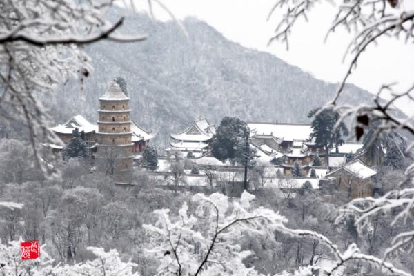 雪崆峒图片