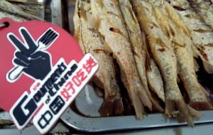 郴州美食-东江湖游水三文鱼美食城
