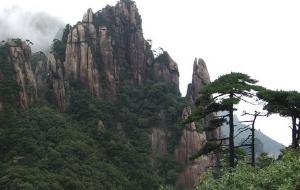 三清山图片