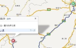 【开化图片】探访开化霞山古民居