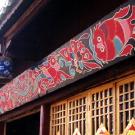 青岩古镇攻略图片