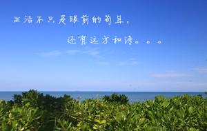 【兰达岛图片】阳光海滩与人文体验--泰国甲米、兰塔八天游记与详细攻略,多图