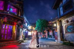 婚前云南漫步一个月顺便拍摄婚纱照(昆明.大理.丽江.香格里拉)