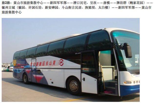 哈尔滨到安徽怎么安排行程  合肥 ,转飞机回到哈尔滨.