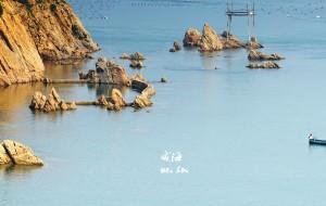 【长岛图片】漫步长岛,踏浪威海--山东沿海自驾4日游