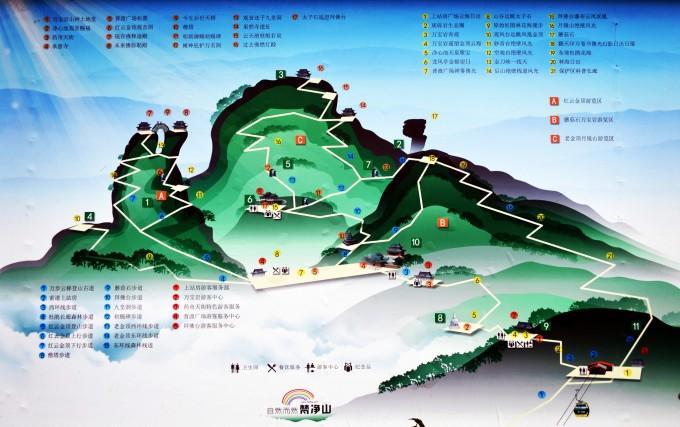 梵净山旅游地图