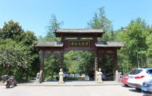 【云阳图片】重庆(万州。云阳)周末游