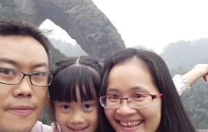 【鹰潭图片】2015.09.19烟雨龙虎山一日游