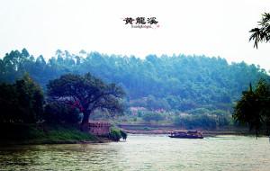 【黄龙溪图片】川西第一水乡——黄龙溪古镇重游记