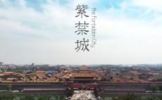 北京 宝藏纪念