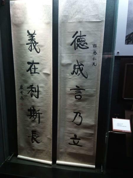 东革命历史博物馆