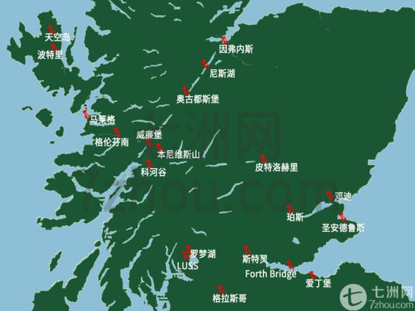 荒芜中的梦幻天堂 苏格兰高地斯凯岛