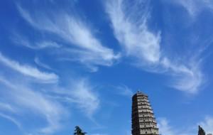 【扶风图片】西安周边游系列之法门寺一日游