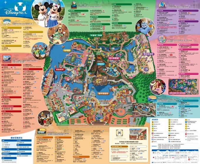 溱溱妈带娃旅游——日本东京迪士尼箱根9日轻奢之旅图片