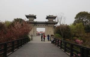 【合肥图片】庐阳区三十岗乡三国遗址公园一日游
