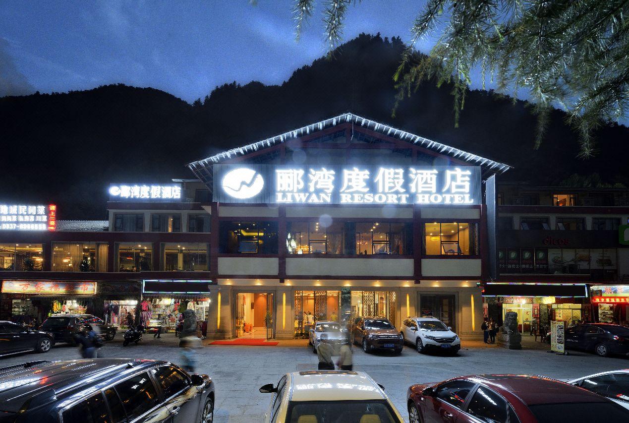 jiuzhaigou Liwan Resort Hotel