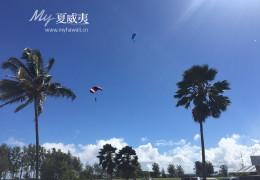 【夏威夷自由行攻略】自我极限的挑战 – 高空跳伞全纪实