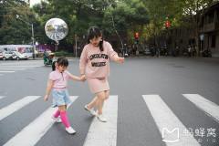 上海旅拍(旅游+跟拍)——新天地亲子游