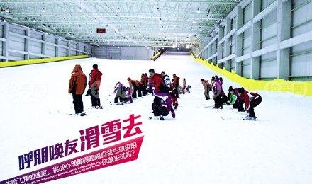【来滑雪吧】长沙浏阳瑞翔滑雪一日游(室内滑雪场,安全可靠)