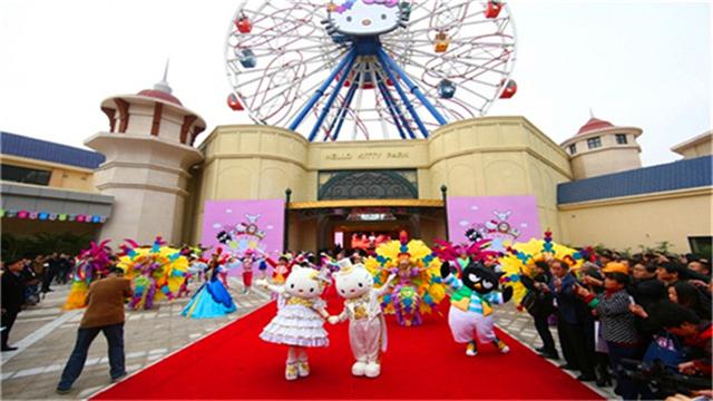 湖州安吉银润小镇酒店1晚 杭州Hello Kitty主题乐园双人套餐