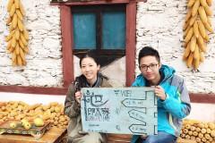 蜜月之旅D8:丹巴-新都桥(甲居藏寨-牦牛沟-惠远寺-新都桥)