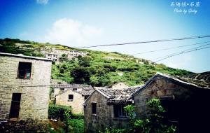 【温岭图片】一次寻找静静的旅行——石塘 你的避风塘