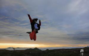 【汉源图片】人生第一次露营——云里雾里霞光里的轿顶山