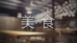 汕头娱乐-6星集咖啡(长平店)
