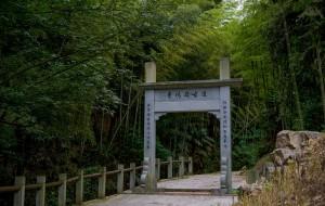 【萧山图片】好汉行摄之登寺坞岭