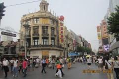 上海,闺蜜之城!