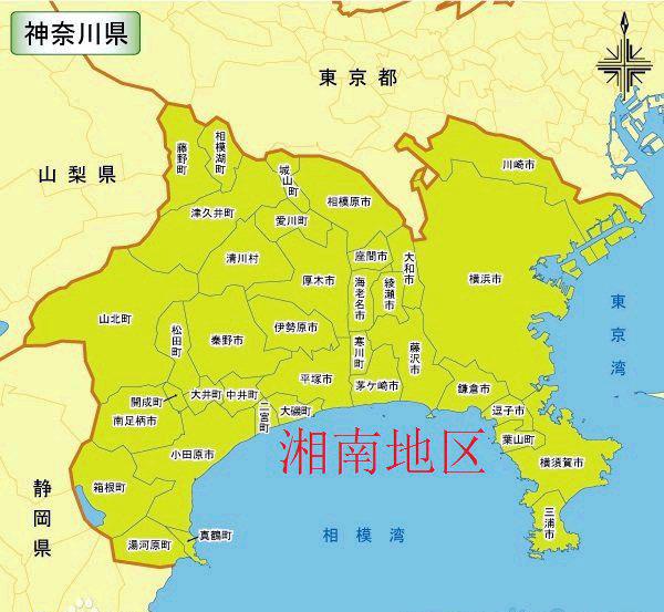 神奈川县gdp_大和