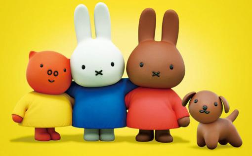 米菲兔造型可爱,是世上最多粉丝的兔子,很多人以为她是日本的动漫