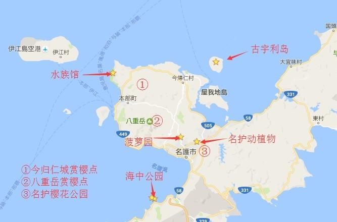冲绳120线路图