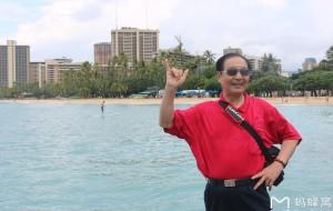 【夏威夷图片】北美之旅..,夏威夷宾馆沙滩风景随拍