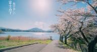 【富士山最佳观赏点】观赏富士山在什么地方合适,富士山哪里看比较美