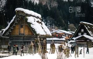 【名古屋图片】累并快乐着,2016雪国奔行——从白川乡到北海道自虐式跨越之旅