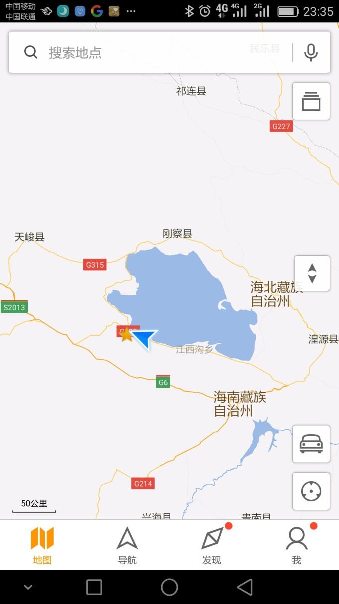 青海湖敦煌内蒙额济纳旗大环线八日游