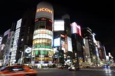 出发去东京银座涩谷买买买