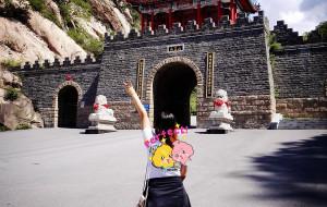 【凤城图片】GO! 去爬凤凰山  检验锻炼成果