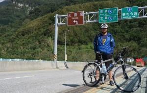 【鹿港图片】2015.9.25-10.8 骑行台湾环岛之旅(骑行札记)