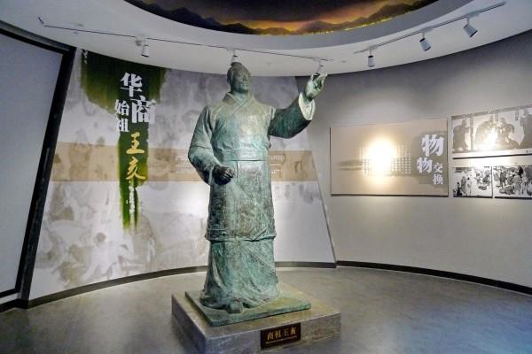 河南商丘博物馆