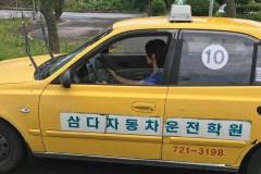 详解韩国考驾照多少钱,这篇攻略为你道来