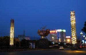 【西昌图片】秀美大凉山之碧水秀色的西昌邛海