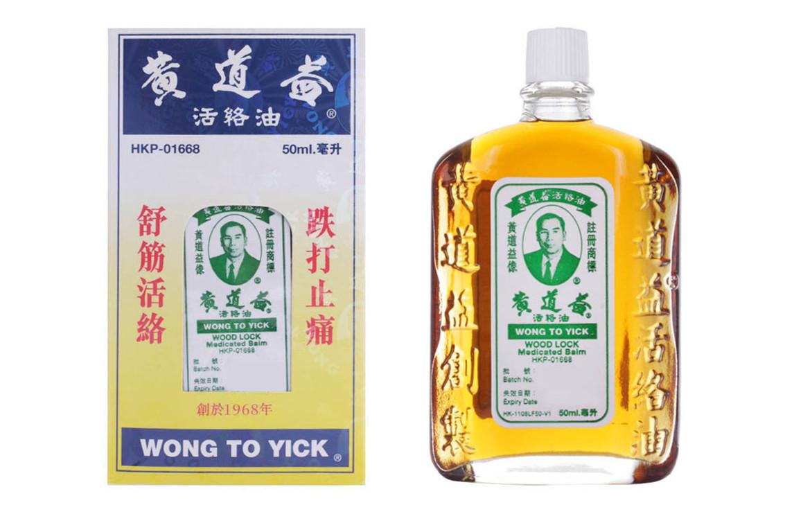 【香港药品购物清单2017】到香港买什么药,去香港买什么药品好
