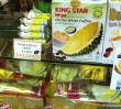新加坡购物-