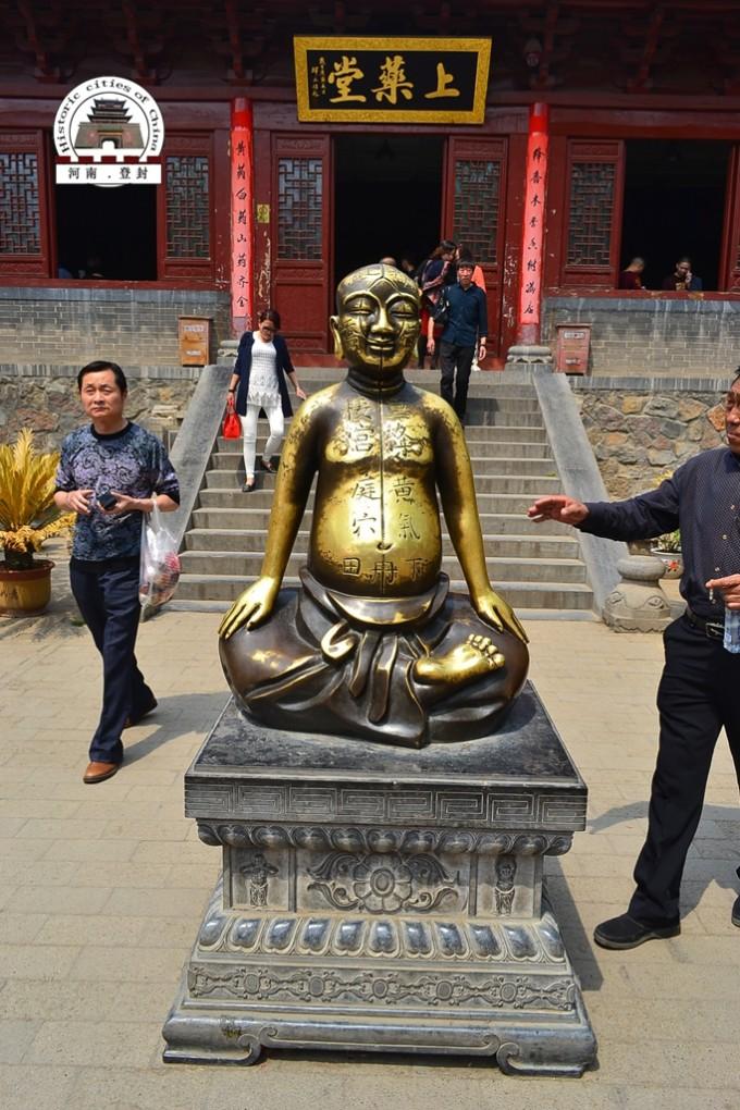 少林寺          图片